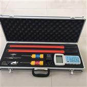 便携式无线高压核相仪