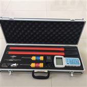 DHX-II型高压核相仪
