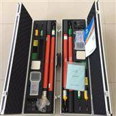 智能型无线高压定相器