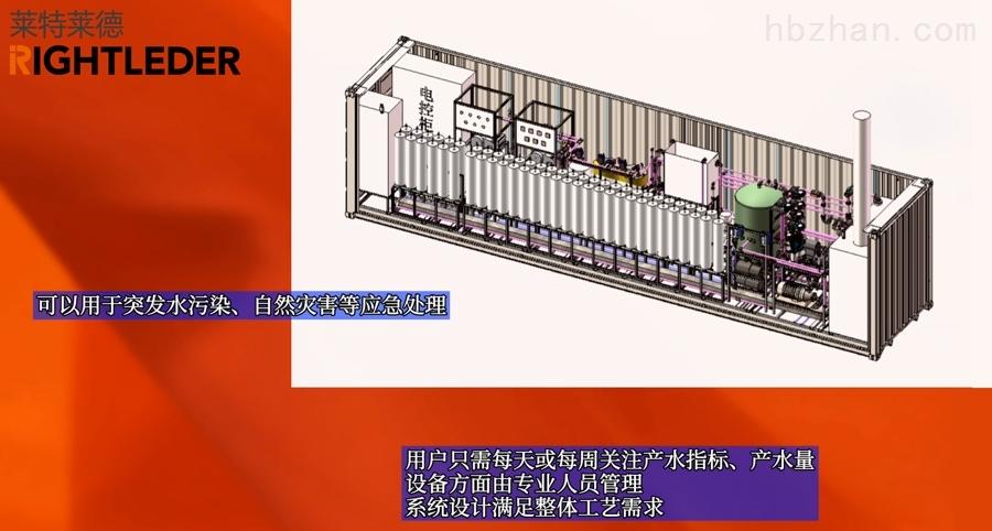 碟管式反渗透DTRO膜对应急垃圾渗滤液的作用