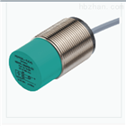 KCD2-STC-EX1解读倍加福P+F传感器NBN15-30GM50-E2