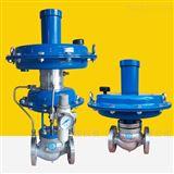 超纯水氮封(ZZYVP氮封阀)