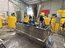 除磷除磷加药装置生产