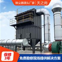 铸造厂废气处理
