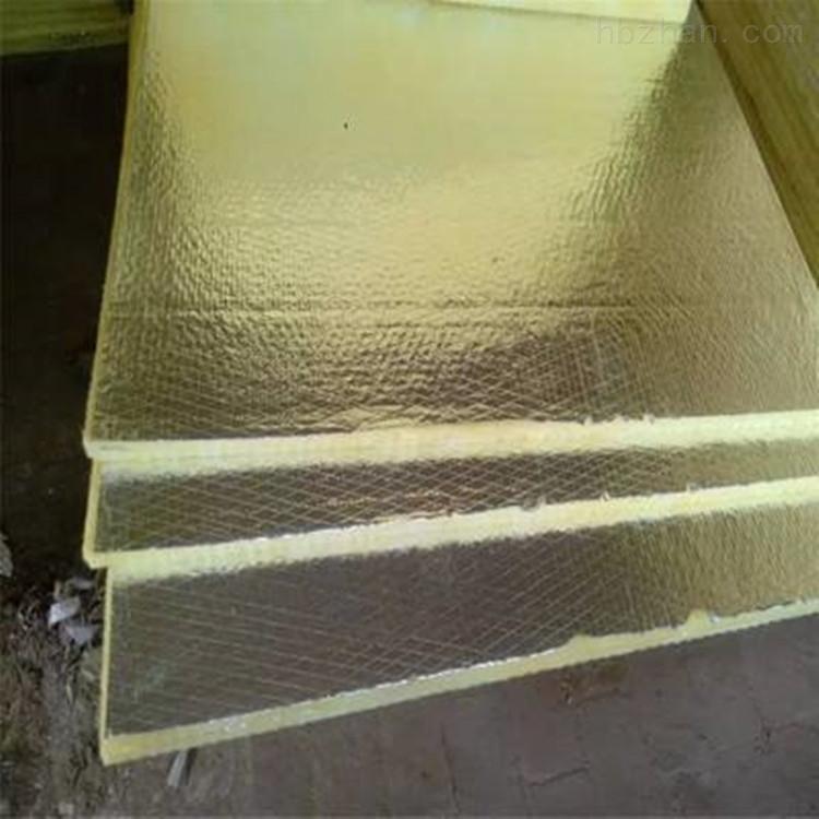 大城销售黄色玻璃棉板
