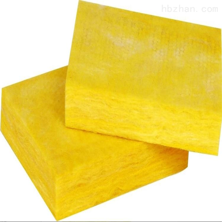 河北生产黄色玻璃棉板