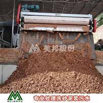 長沙沙場汙泥幹化設備