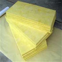 廠家直供超細貼鋁箔隔音隔熱防火保溫玻璃棉