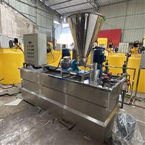 化工厂用除磷加药装置