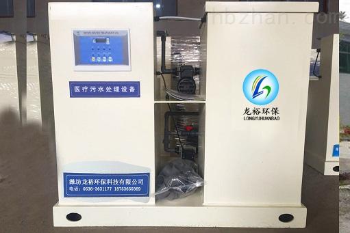 体检中心污水处理装置/厂家