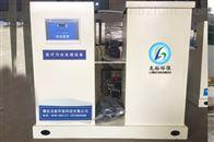 LYYTH体检中心污水处理装置/厂家