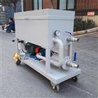 BK-200BK-300润滑油液压油压力式铸铁滤油机