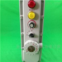9片散热片防爆电暖器移动式带温控器