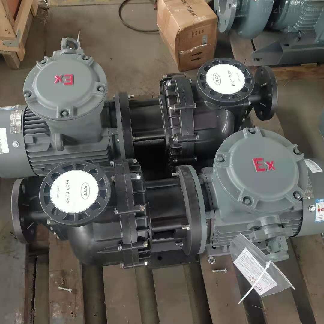 防爆电机耐酸碱自吸泵