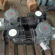 PTMP50-3.7-2P防爆电机耐酸碱自吸泵