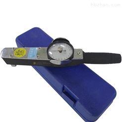 800N.m力矩扳手800N.m扭力扳手種類 表盤式扭矩扳手價格