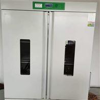 杭州立式生化培养箱小容量150L