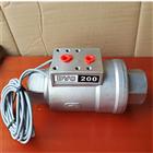 DVC200气动梭阀
