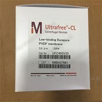 Millipore Ultrafree-CL离心式过滤器5um2ML