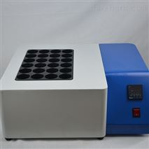 电热型多孔石墨消解仪