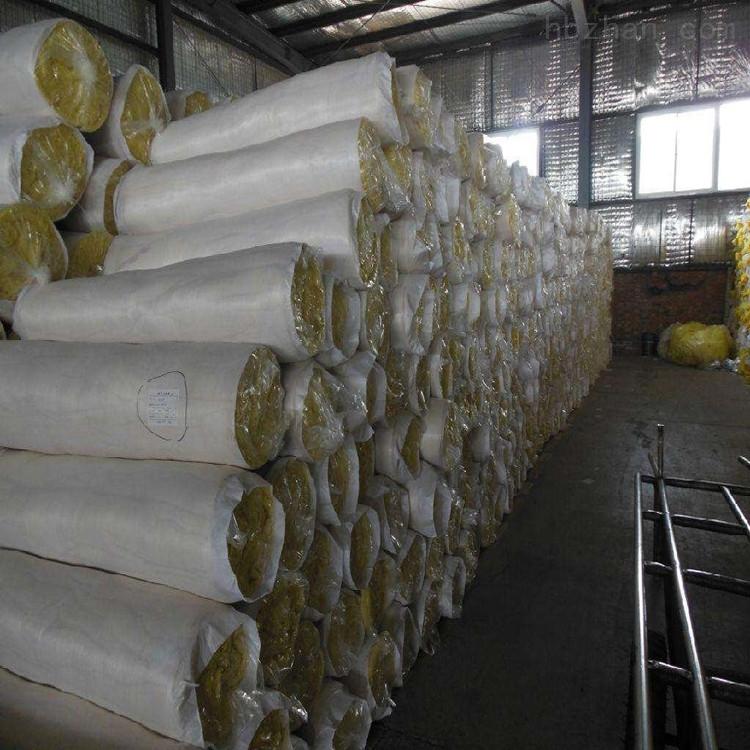 厂家直销保温隔热吸音玻璃棉毡