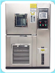 HT-S-150L可程式恒温恒湿试验箱武汉厂家