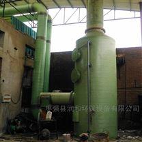 发酵罐废气净化塔,净化装置,净化设备
