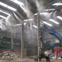 垃圾中轉站噴霧除臭設備廠家