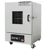 HE-FB-800R/S高温防爆箱