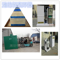 ht-620怀化市微滤机厂家