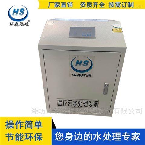 臭氧消毒设备厂家医疗设备