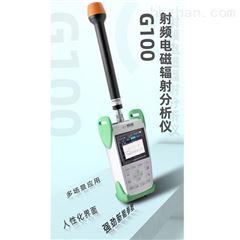 主机测量1Hz-300GHzG100电磁辐射仪与5G发展已成大势