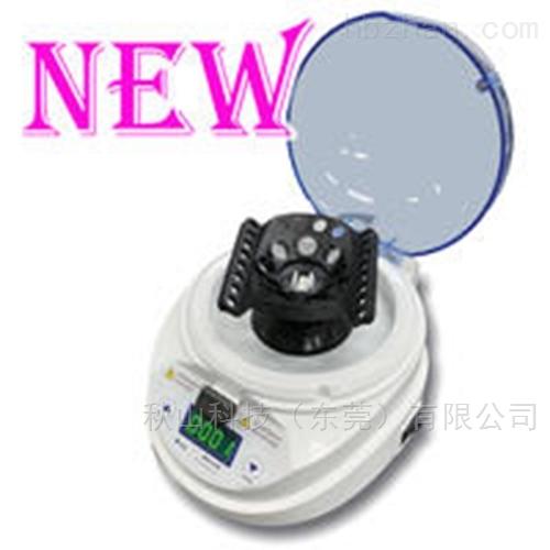 日本atto小型台式紧凑型离心机