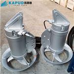 QJB0.55/6-220/3-980S0.55KW快速混合潜水搅拌器-凯普德安装图