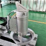 QJB0.37/6-220/3-980S0.37KW高速卧式不锈钢潜水搅拌机