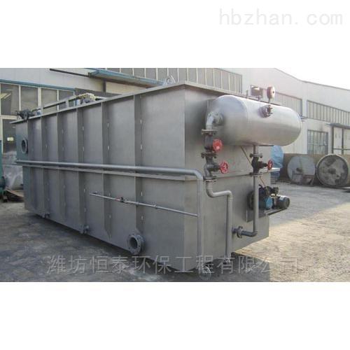 怀化市一体化溶气气浮机