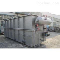 ht-612怀化市一体化溶气气浮机