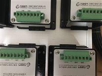 振动传感器JVJ5500V20MV/MM/S