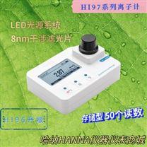 HI97719-镁硬度HANNA光度计