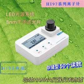 HI97718-哈纳HANNA碘便携式光度计