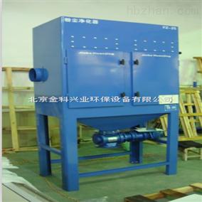 JKFZ-8工业粉尘净化设备生产