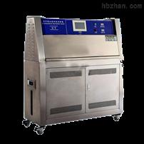 常规紫外线老化试验箱