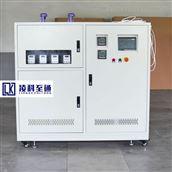 LKPCR检验科污水处理设备