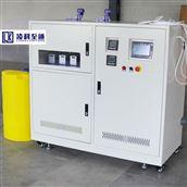 LK环境监测废水处理设备