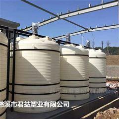 10吨农业灌溉水箱 环保塑料水箱