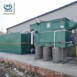 HS-QR湖北襄阳工业污水处理设备溶气气浮机