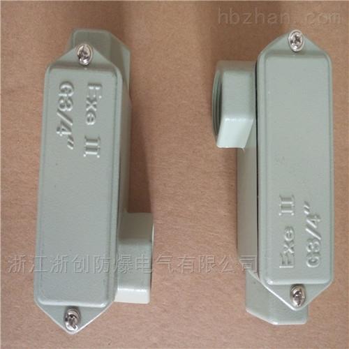 铸铝弯直通防爆接线盒