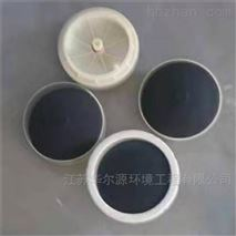 膜片式微孔曝气器橡胶盘式曝气头