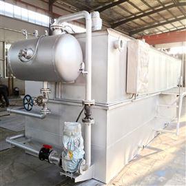 HA平流式溶气气浮机