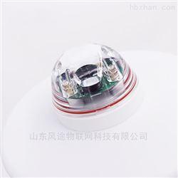 FT-WQX6光伏环境监测仪器